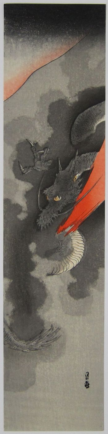 Dragon and Mount Fuji. c.1910