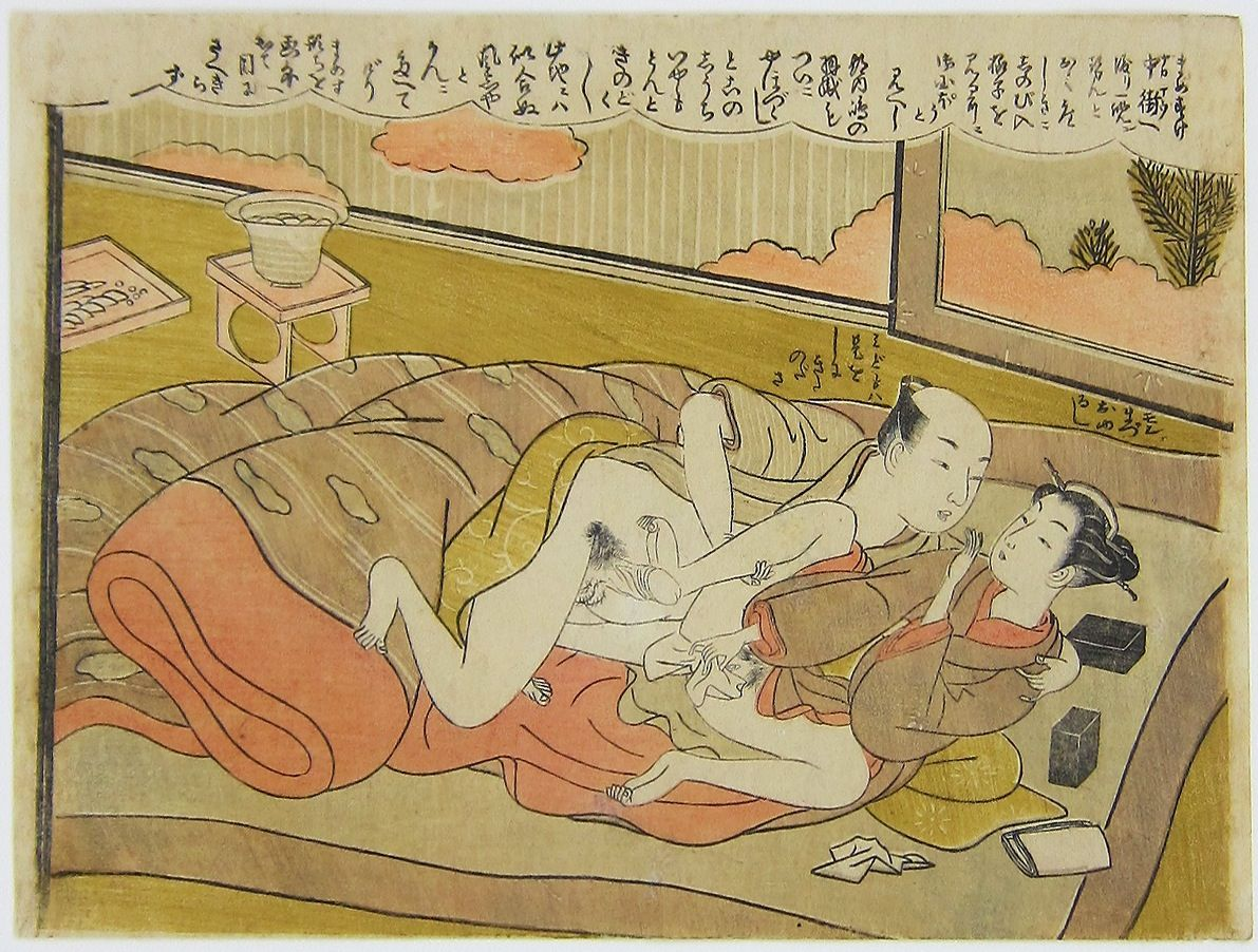 Couple making love on a futon. c.1760
