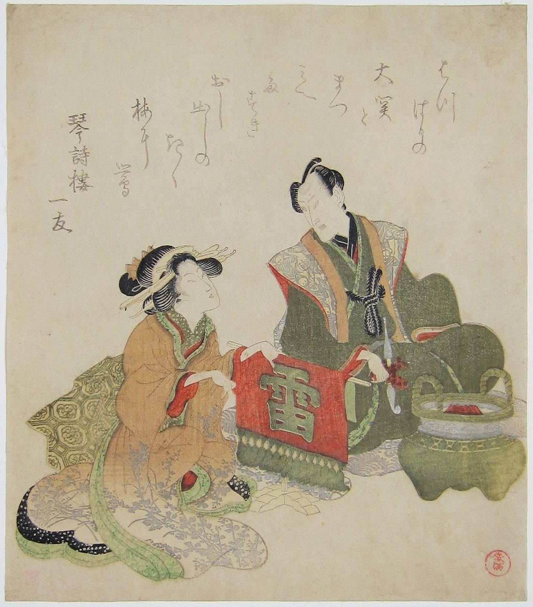 A Beauty with the Actor Bando Mitsugoro III. c.1812.