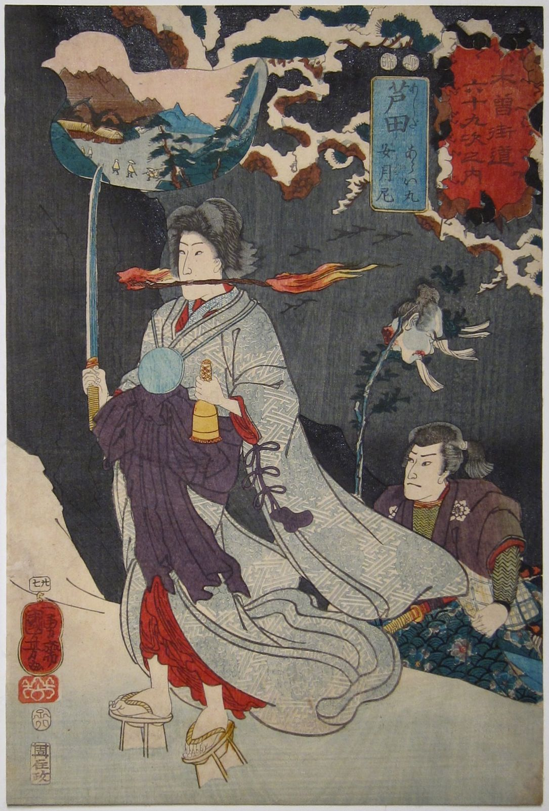 The Sorceress Takiyasha. 8/1852.