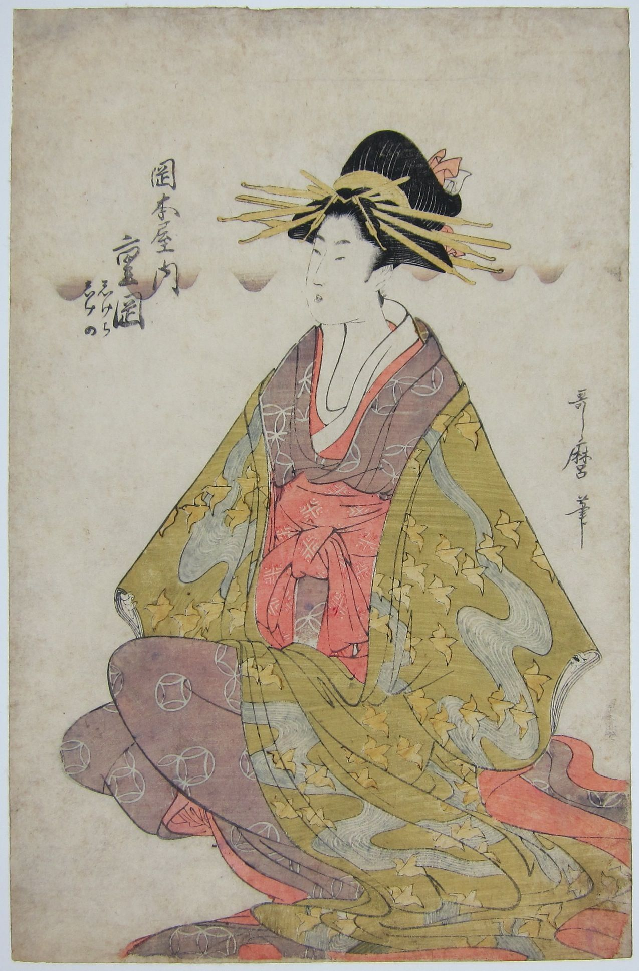 The Courtesan Shigeoka of the Okamoto-ya. c.1810-20