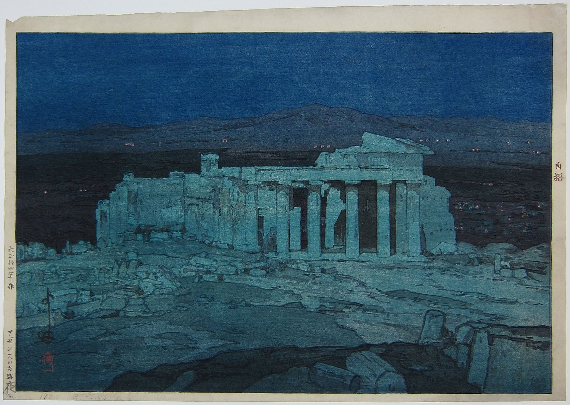 The Acropolis at Night. 1925.
