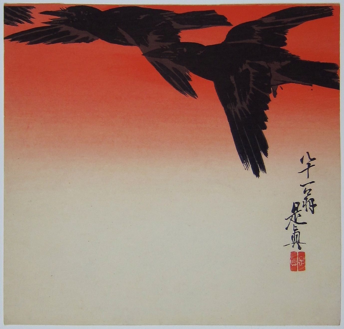 Crows in Flight at Sunset. 1888.