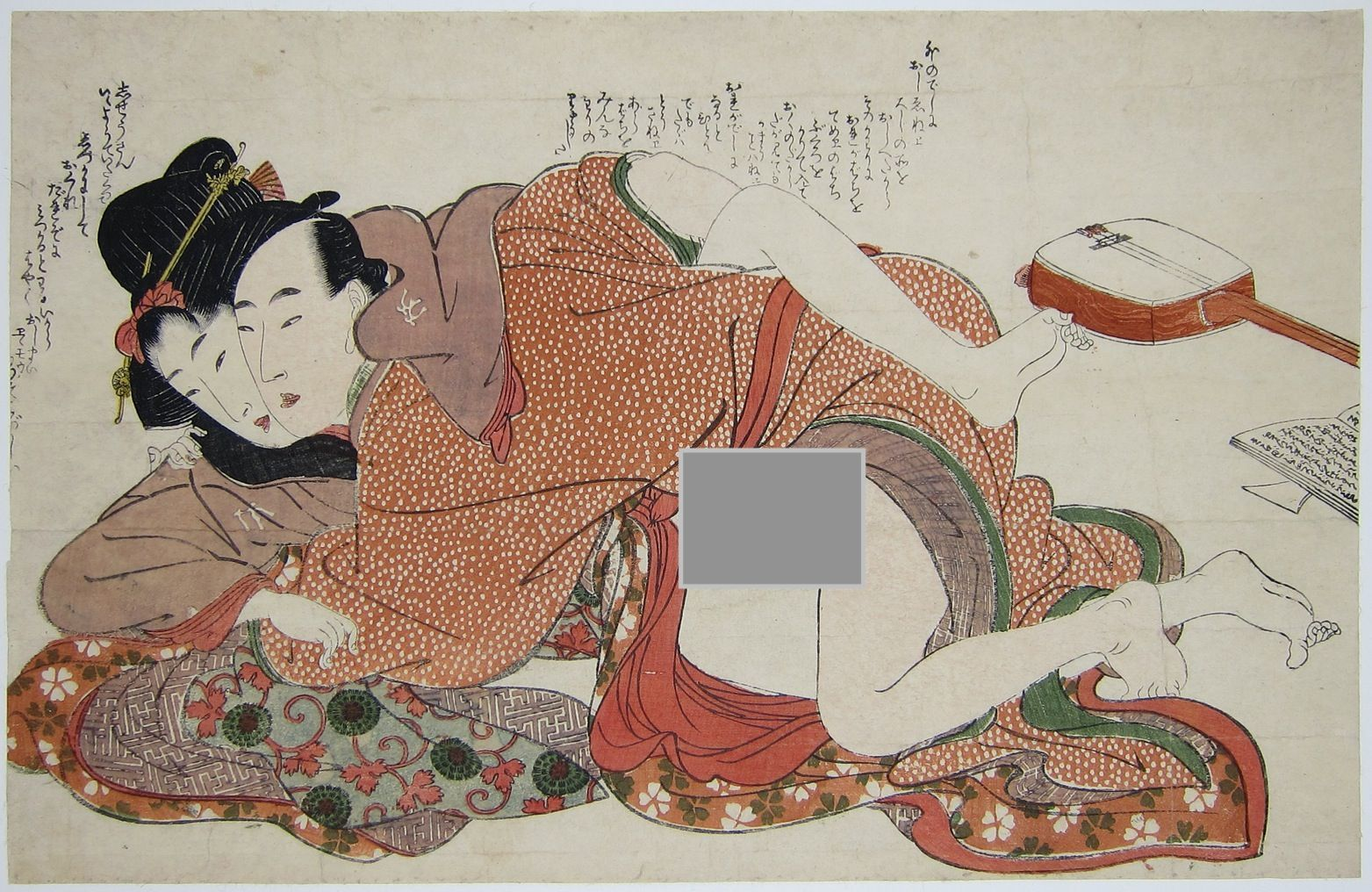Two Lovers and a Shamisen. c.1820's