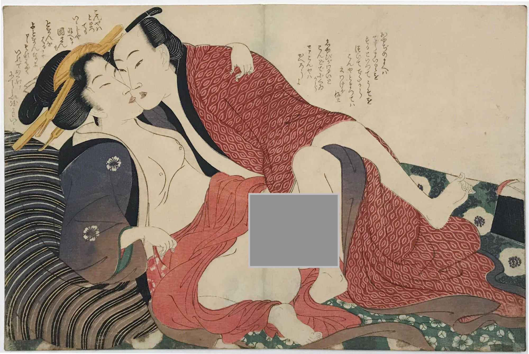 Lovers reclining on a futon.